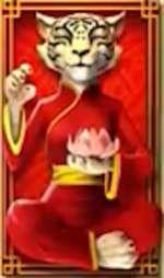 Yksi guruista